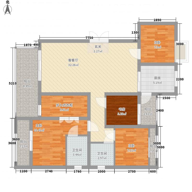 欧香小镇118.80㎡C户型4室2厅2卫1厨