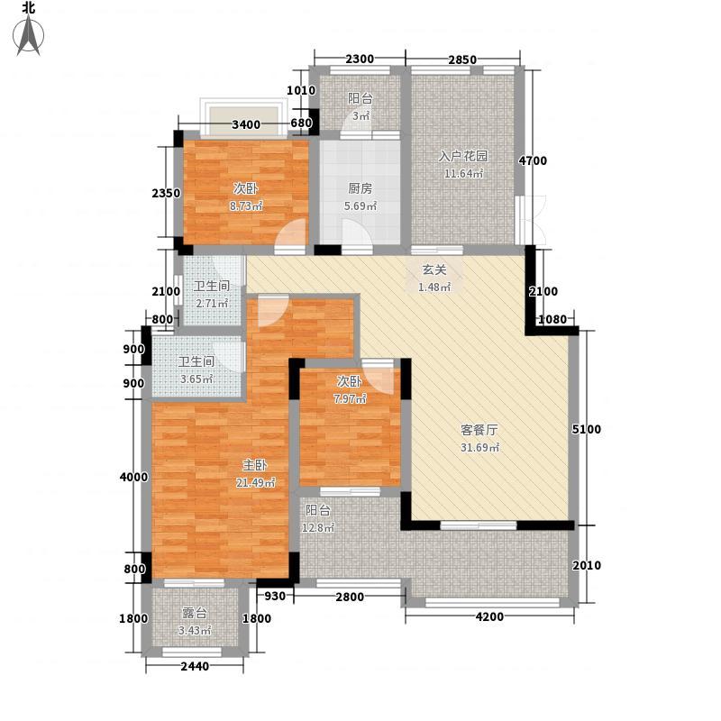 来新居・山语城1213.20㎡1、2、3、4栋楼3F户型3室2厅2卫1厨