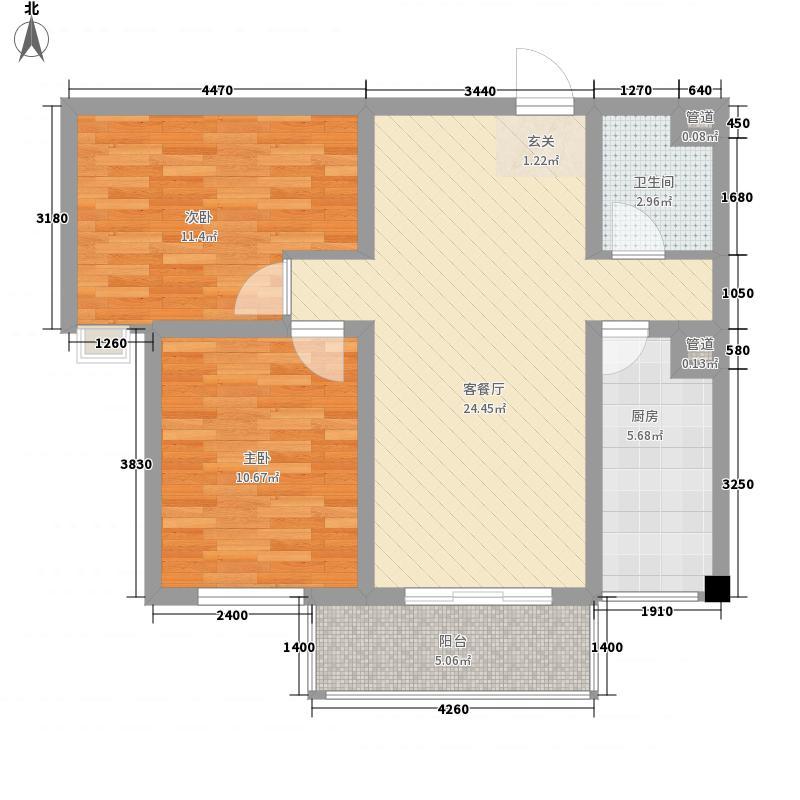 福瀛锦绣前城88.00㎡3#楼B户型2室2厅1卫