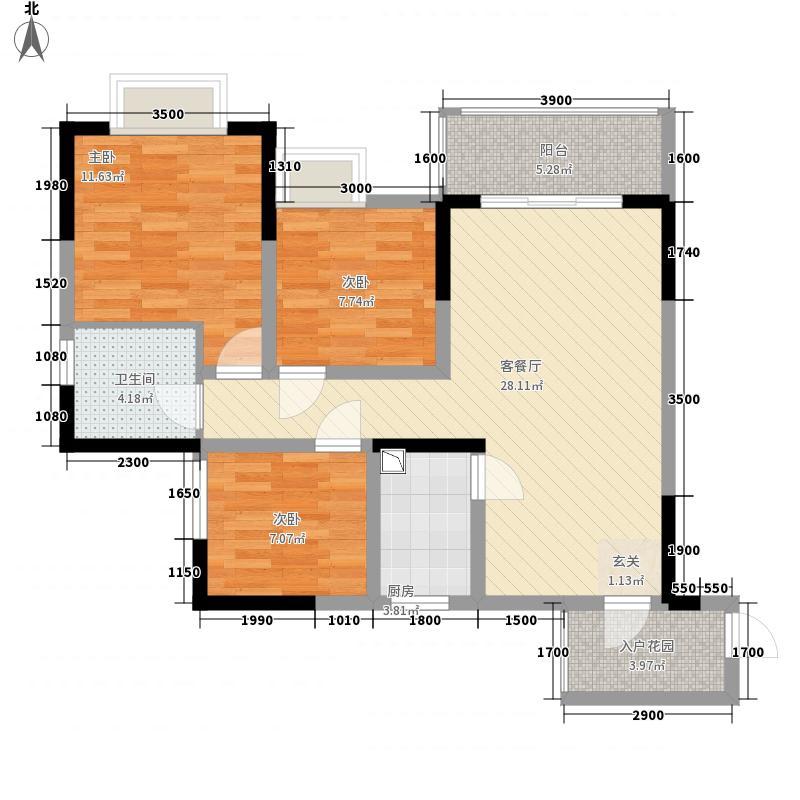 朗庭豪园7.38㎡7A户型3室2厅1卫1厨