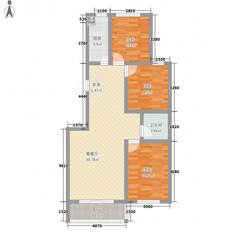 东方丽景113.00㎡K户型3室2厅1卫1厨