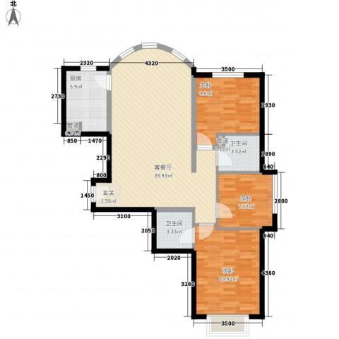 中央豪庭3室1厅2卫1厨113.00㎡户型图