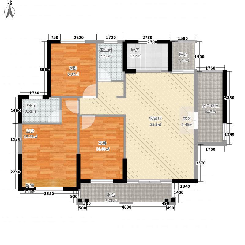 安阳华强城5期136.00㎡K1-1户型3室2厅2卫1厨