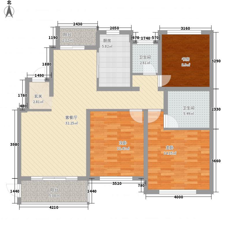 翰林学府127.58㎡户型3室2厅2卫1厨