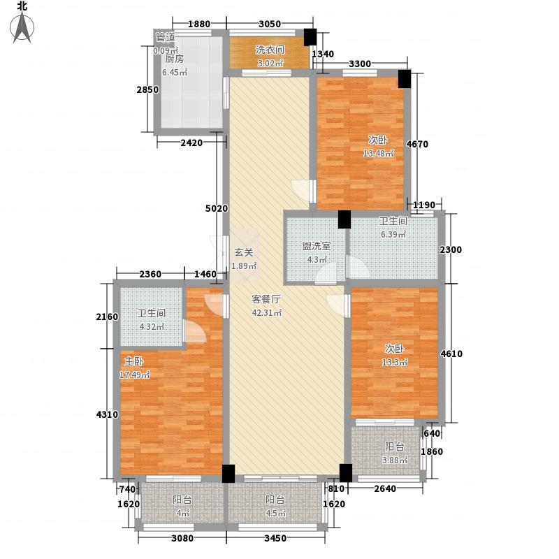 华统・四海铭门1122.20㎡B1户型3室2厅2卫1厨