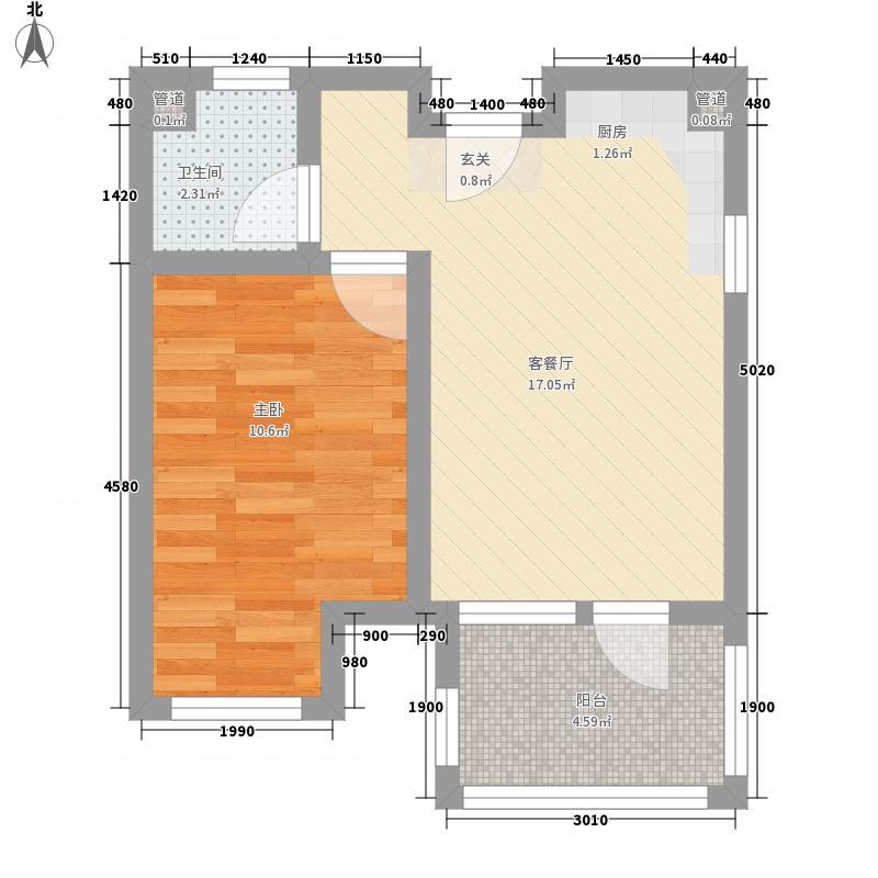 纳尼亚小镇4.00㎡公寓B户型1室2厅1卫1厨