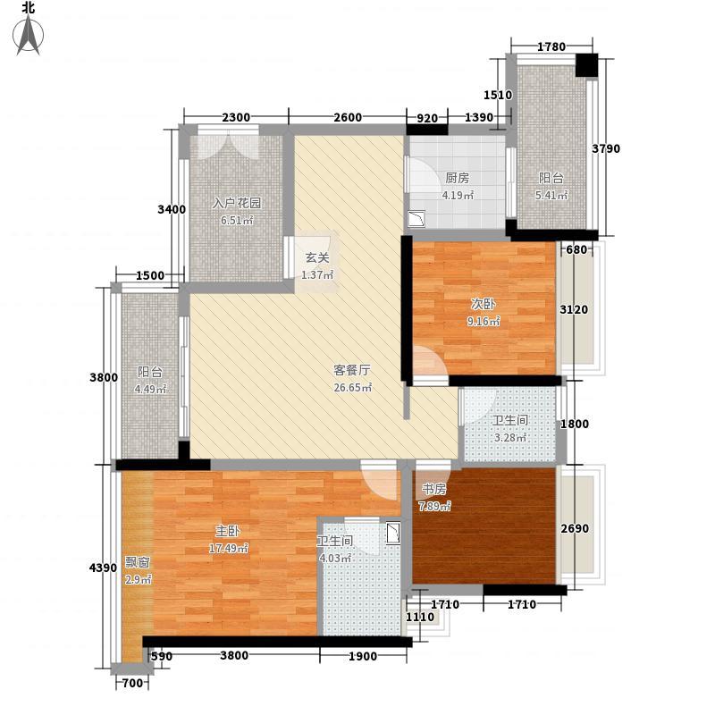万科金色家园113.00㎡晴润园1、2座户型3室2厅2卫1厨