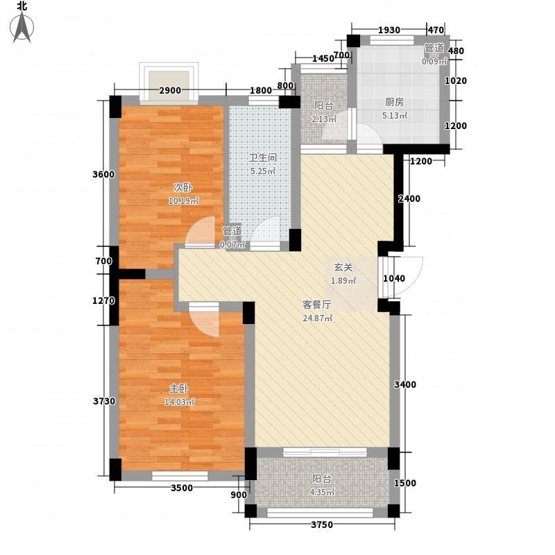 金都檀宫86.84㎡三期13#楼F1户型2室2厅1卫1厨