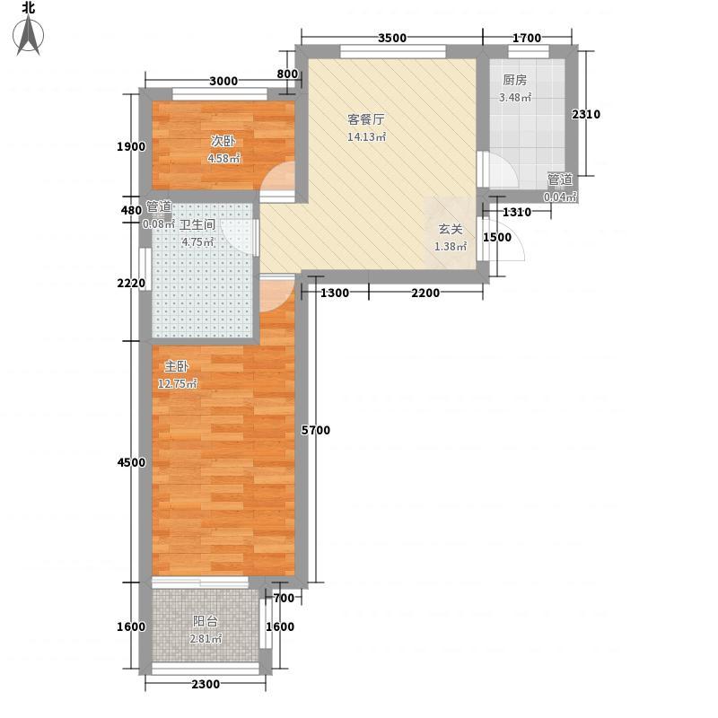 维多利亚上院84.00㎡14#J1户型2室2厅1卫1厨