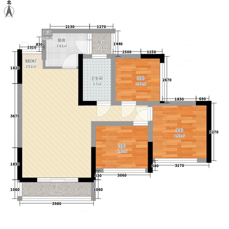 成中・城中央77.30㎡G3户型3室2厅1卫1厨