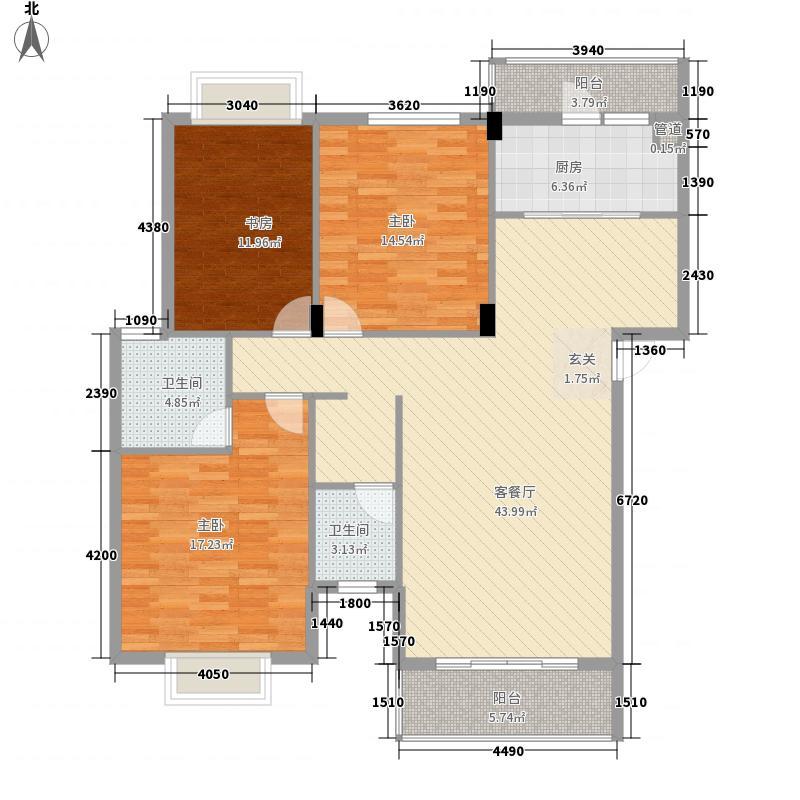 长安华府131.00㎡13#、14#E户型3室2厅2卫1厨