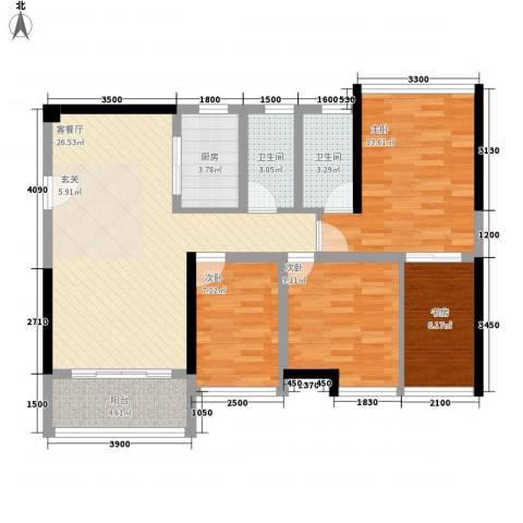 鸿翠阁4室1厅2卫1厨90.04㎡户型图