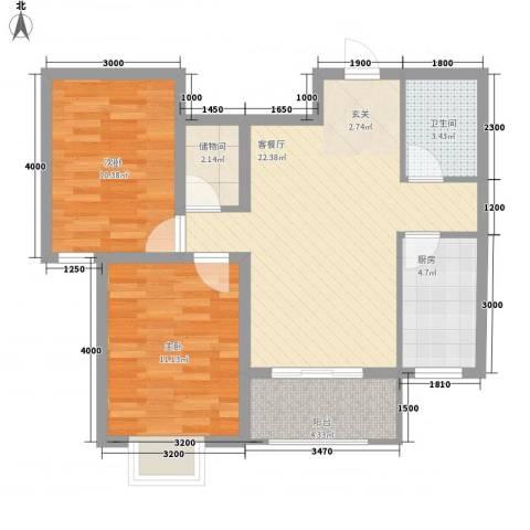 御昌佳园2室1厅1卫1厨84.00㎡户型图