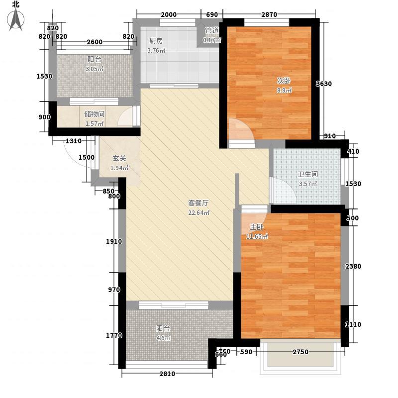 高速时代华府C-01户型2室2厅1卫