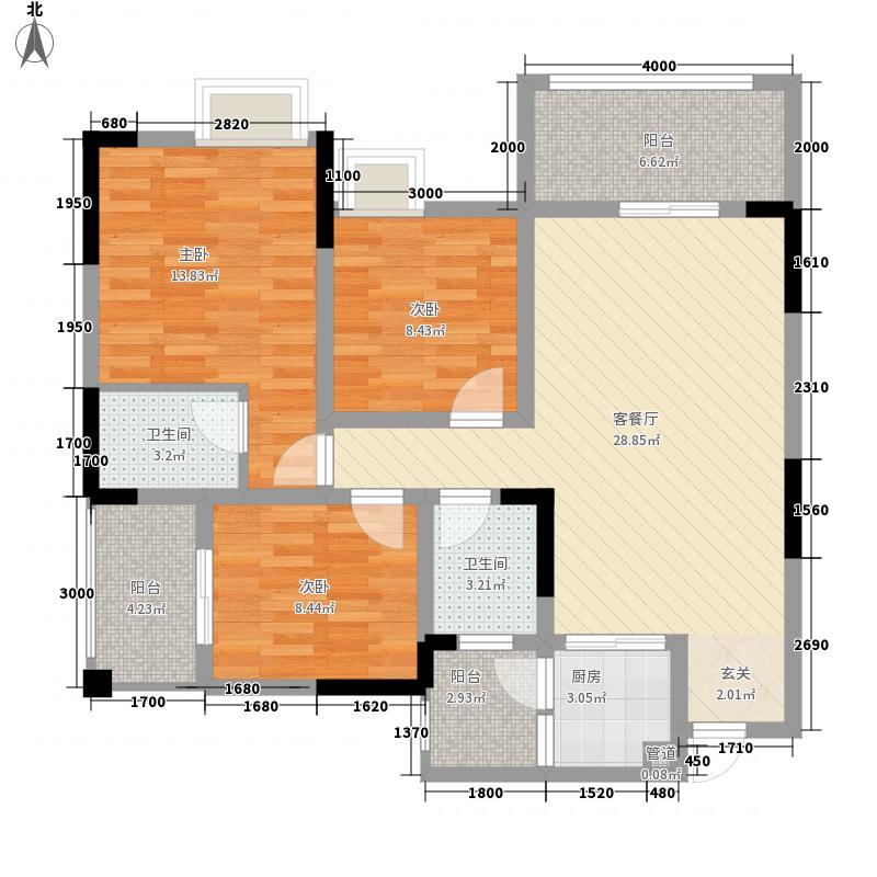 三江尚城2期15.67㎡单-A4户型3室2厅2卫1厨