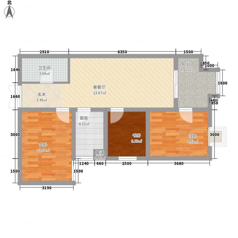 文苑花园8.00㎡户型3室2厅1卫1厨