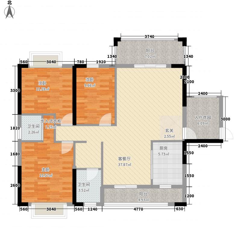 紫宸澜山128.81㎡17栋A0102号房户型3室2厅2卫1厨