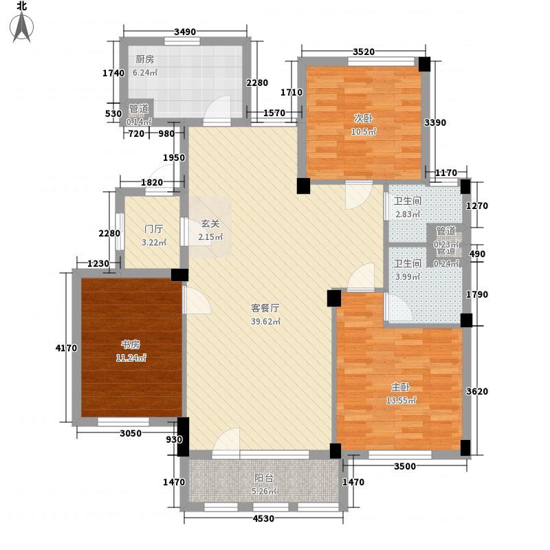 理想之城・锦兰园138.00㎡多层洋房户型3室2厅2卫1厨