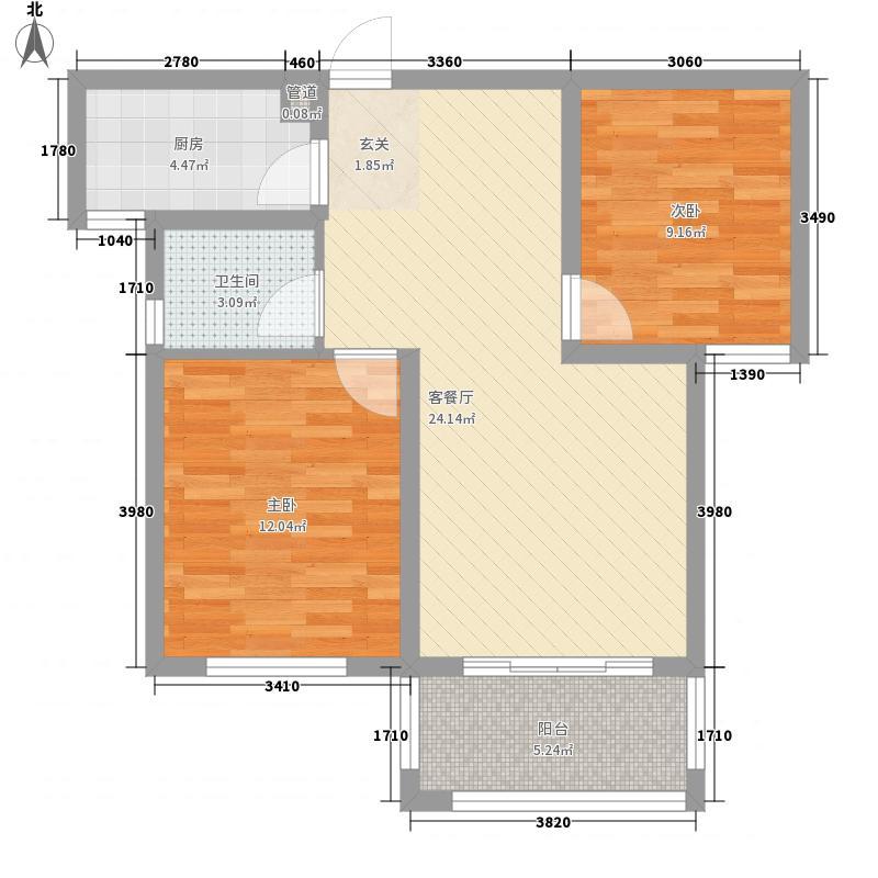 和平国际84.00㎡G户型2室2厅1卫1厨
