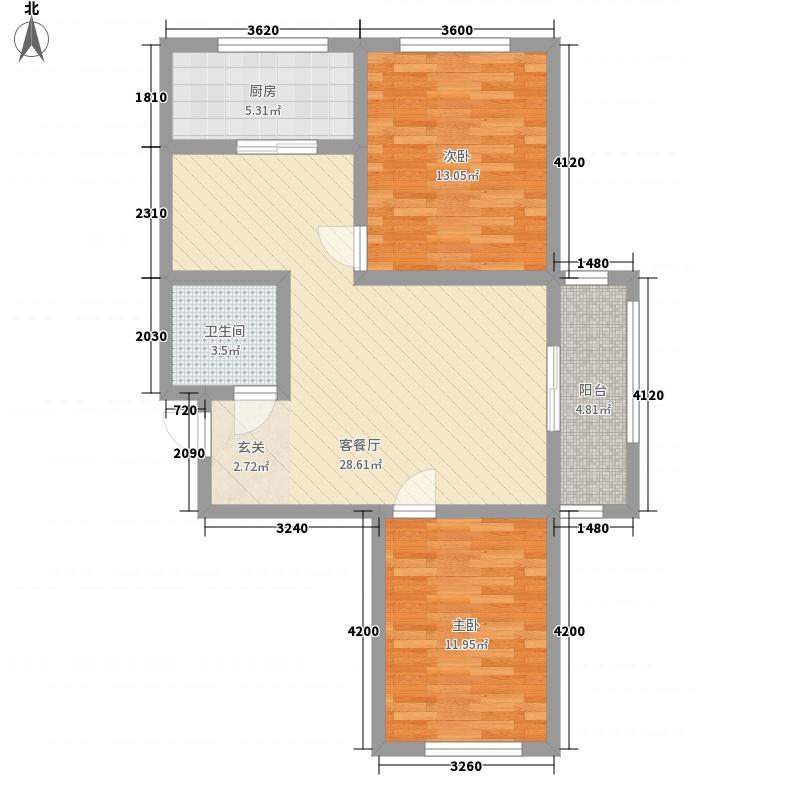 西泽园枫谷88.00㎡A1户型2室2厅1卫1厨