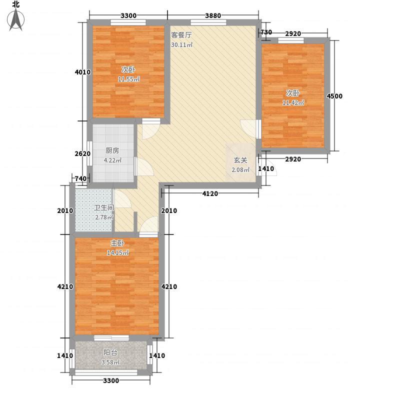 派克公馆111.70㎡A户型2厅1卫1厨