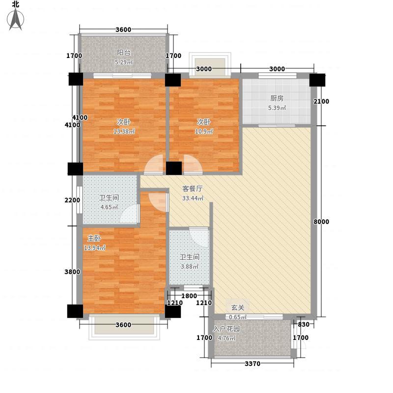 华泰豪庭2118.20㎡(2)户型3室2厅2卫1厨