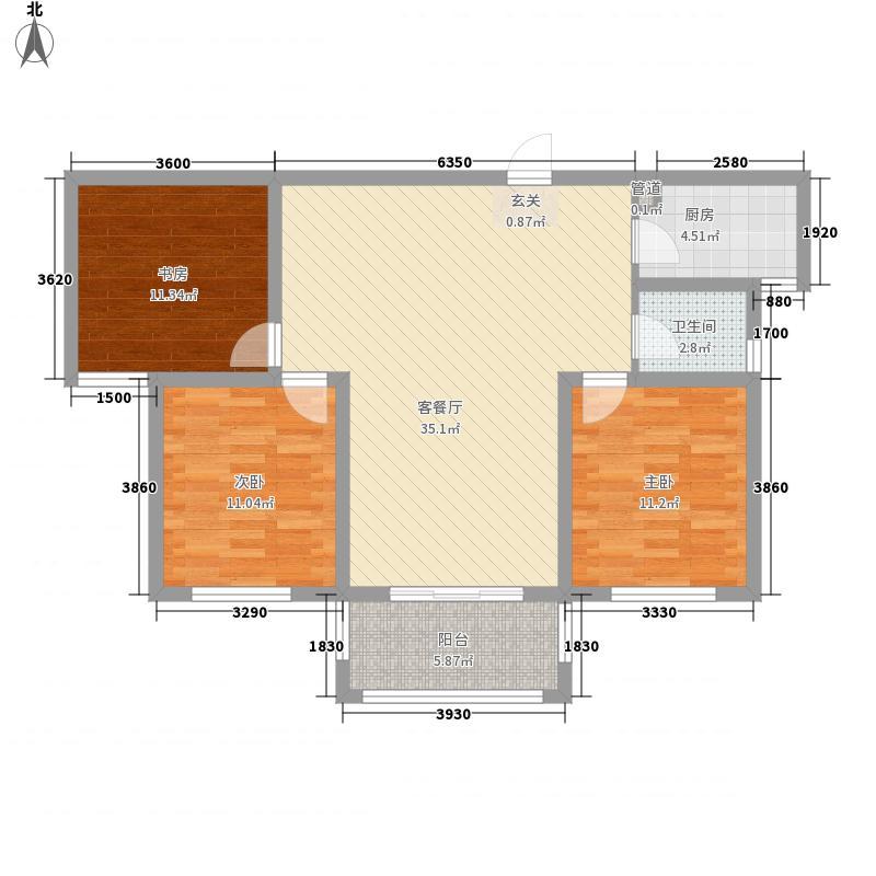 和平国际116.52㎡E户型3室2厅1卫1厨