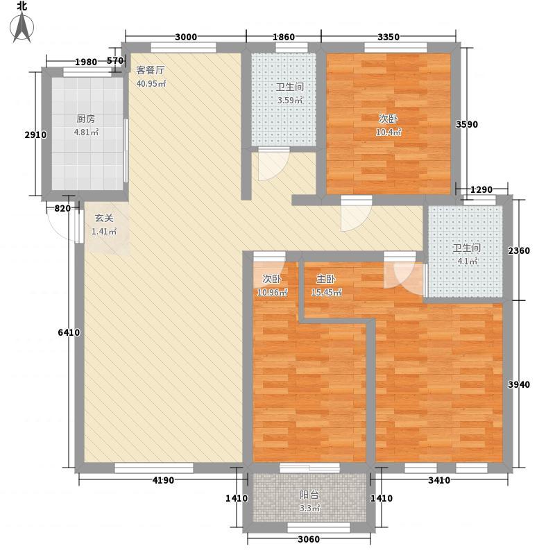 宏宇・亚龙湾138.60㎡7#C户型3室2厅2卫1厨