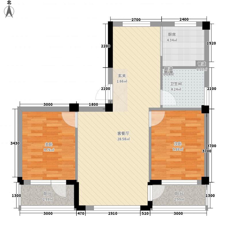 心海阳光88.23㎡4号楼B户型2室2厅1卫1厨