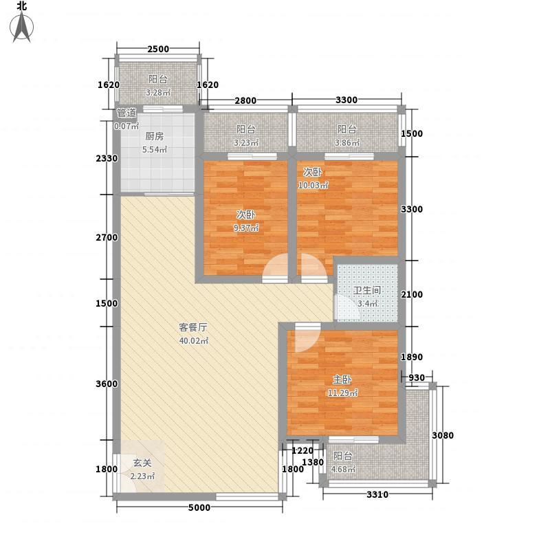 泾泰新居126.25㎡A-2户型3室2厅1卫1厨