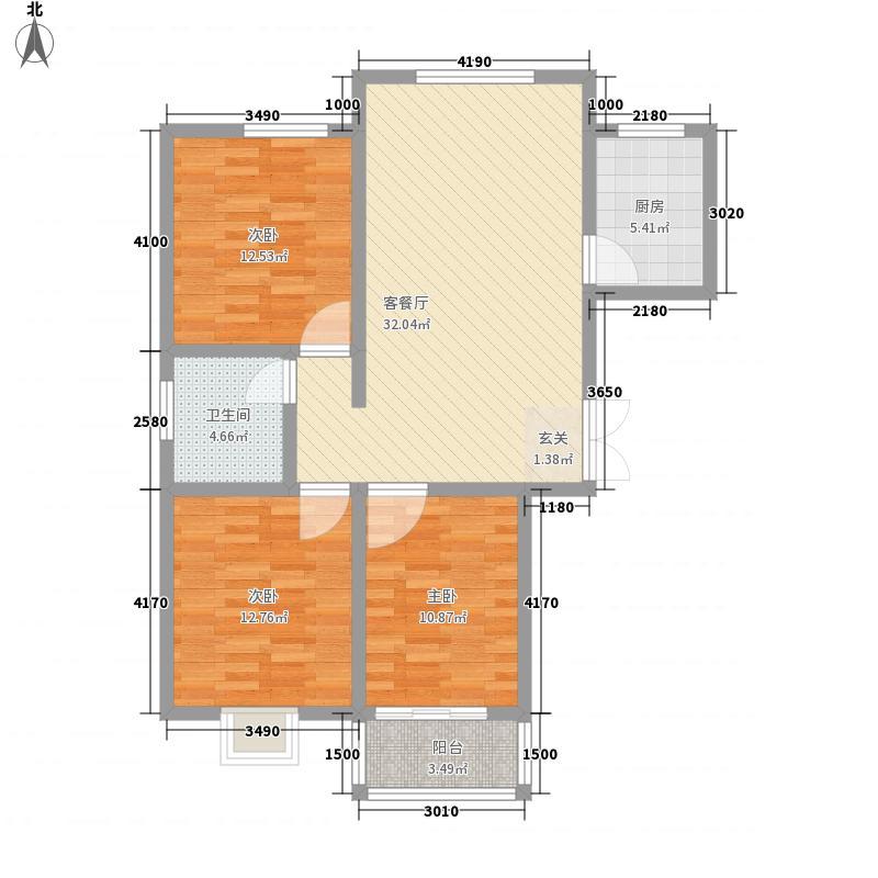 鼎盛・帕堤欧117.38㎡N户型3室2厅1卫1厨