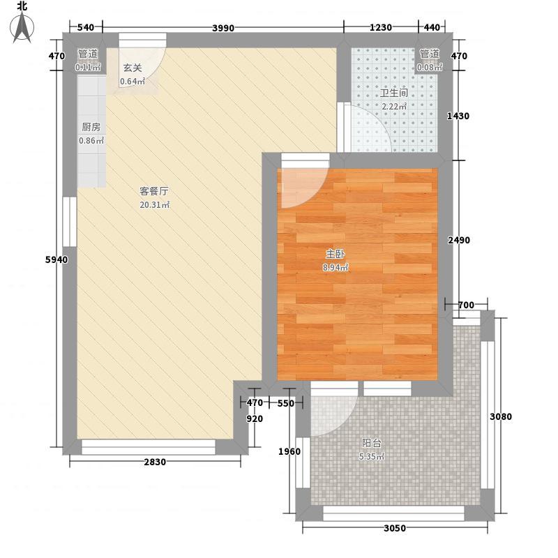 纳尼亚小镇52.00㎡公寓C户型1室2厅1卫1厨