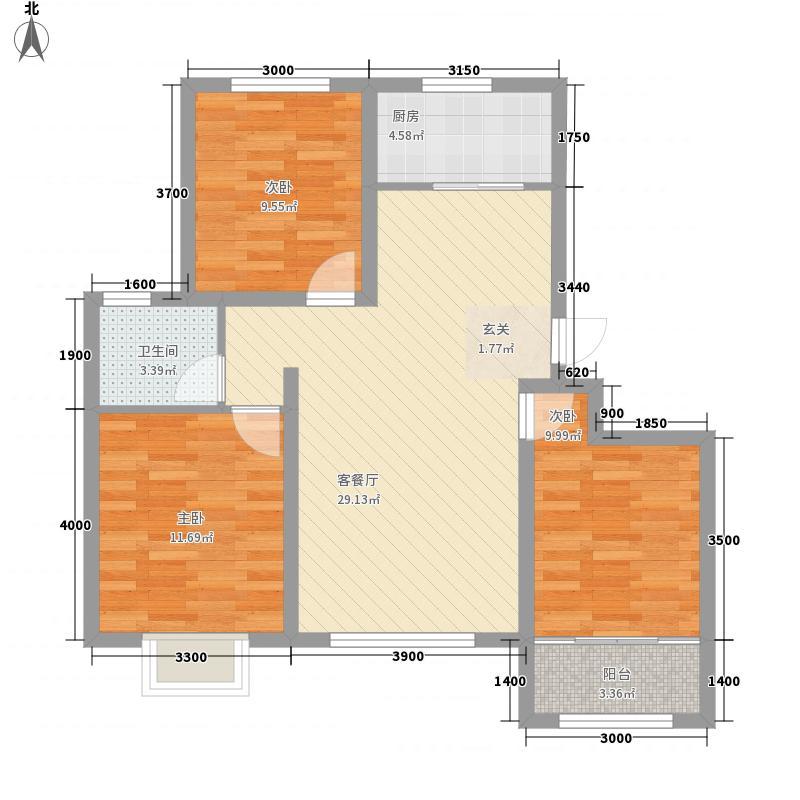 天成熙园17.00㎡定B1户型3室2厅1卫