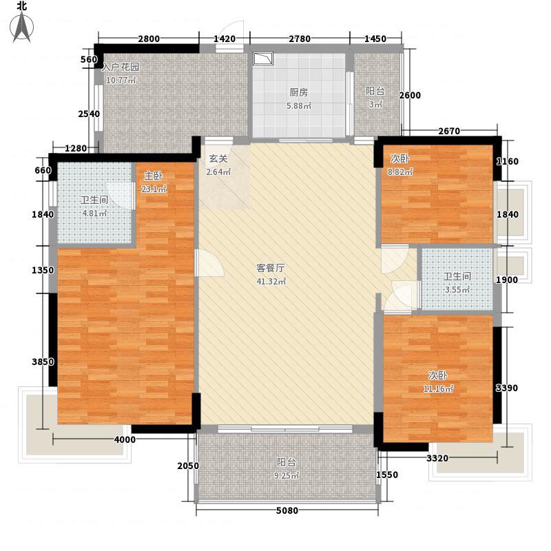 怡翠馨园128.00㎡户型3室
