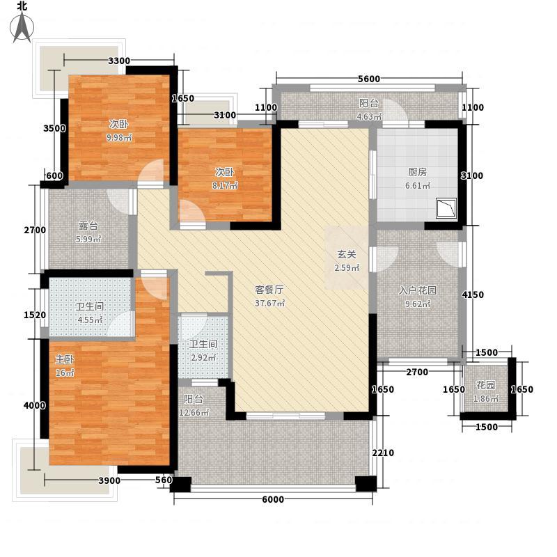 华盛・天下城134.75㎡C户型3室2厅2卫