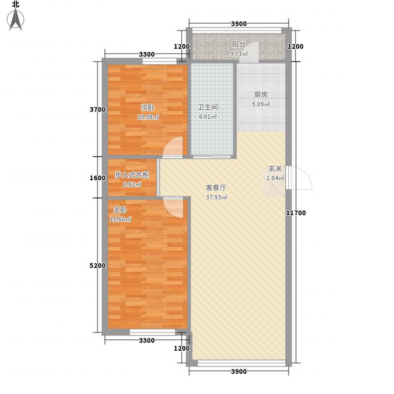南台花园4.42㎡1#A2户型2室2厅1卫