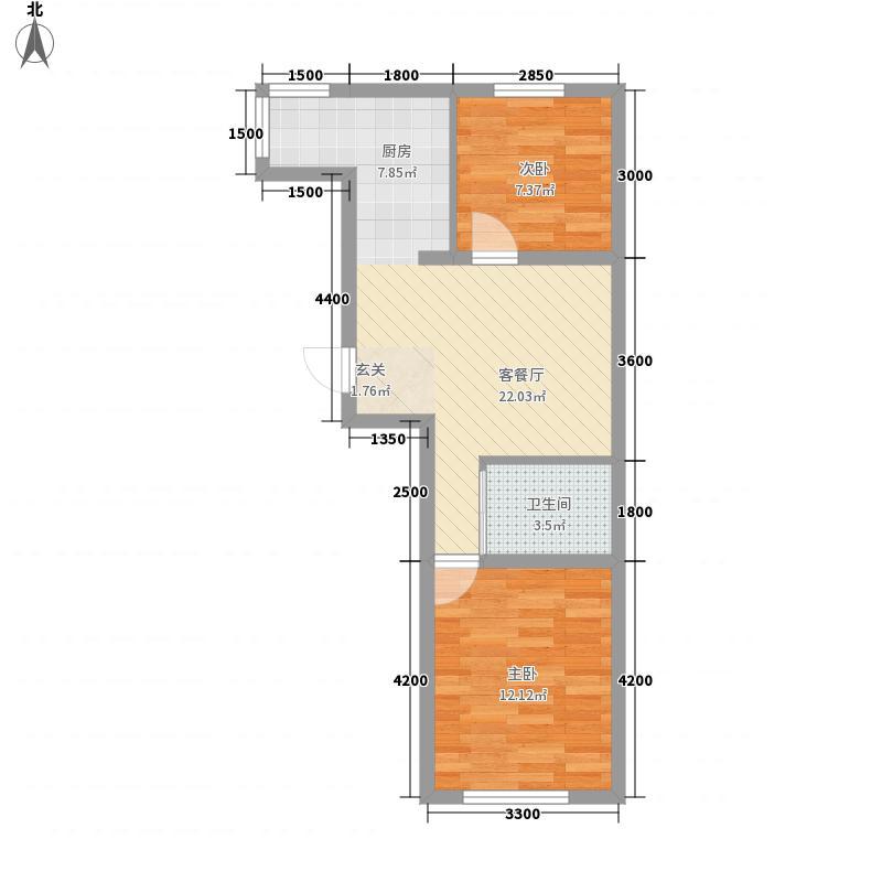 南台花园66.30㎡1#H1户型2室1厅1卫