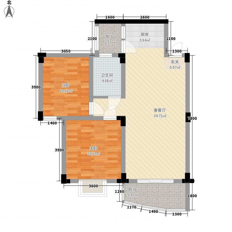 金色・宏都85.76㎡12#C户型2室2厅1卫1厨