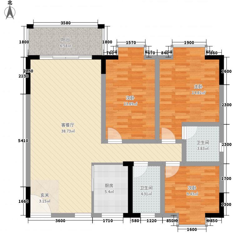 鸿苑遵邸124.78㎡户型3室2厅2卫1厨