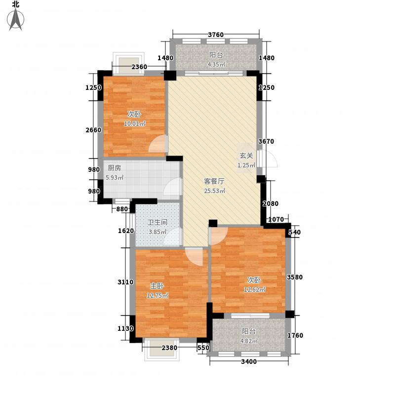绿洲嘉园237.20㎡户型3室2厅1卫1厨