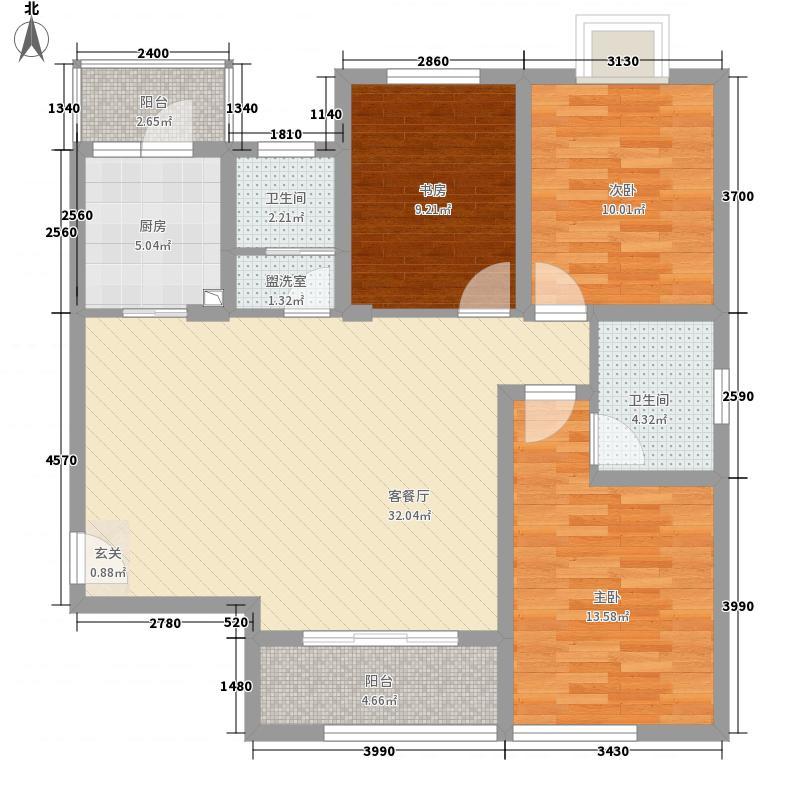 翰林缘花园122.00㎡C户型3室2厅2卫