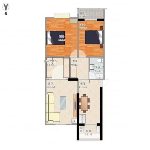 东麓苑2室2厅1卫1厨101.00㎡户型图