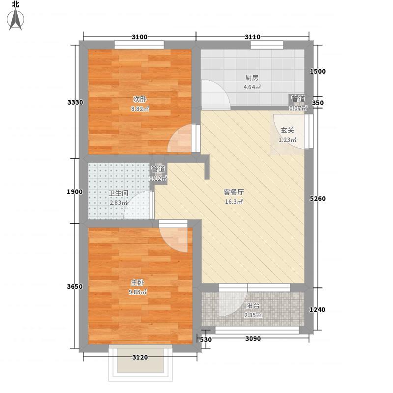 天庆国际77.20㎡户型2室2厅1卫1厨