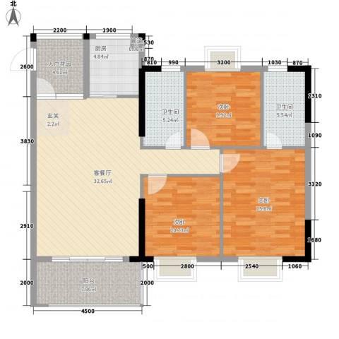 绿洲清庭3室1厅2卫1厨136.00㎡户型图