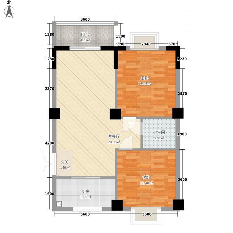 金色・宏都8.20㎡14-1-F-5户型2室2厅1卫1厨