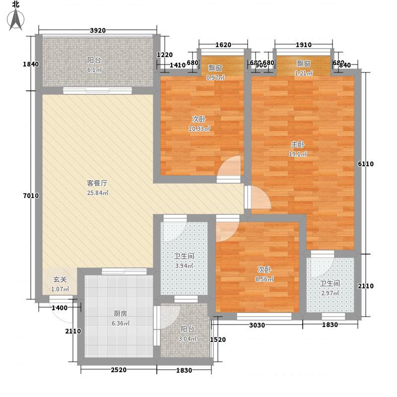 红地・一米阳光一米阳光户型3室2厅2卫1厨