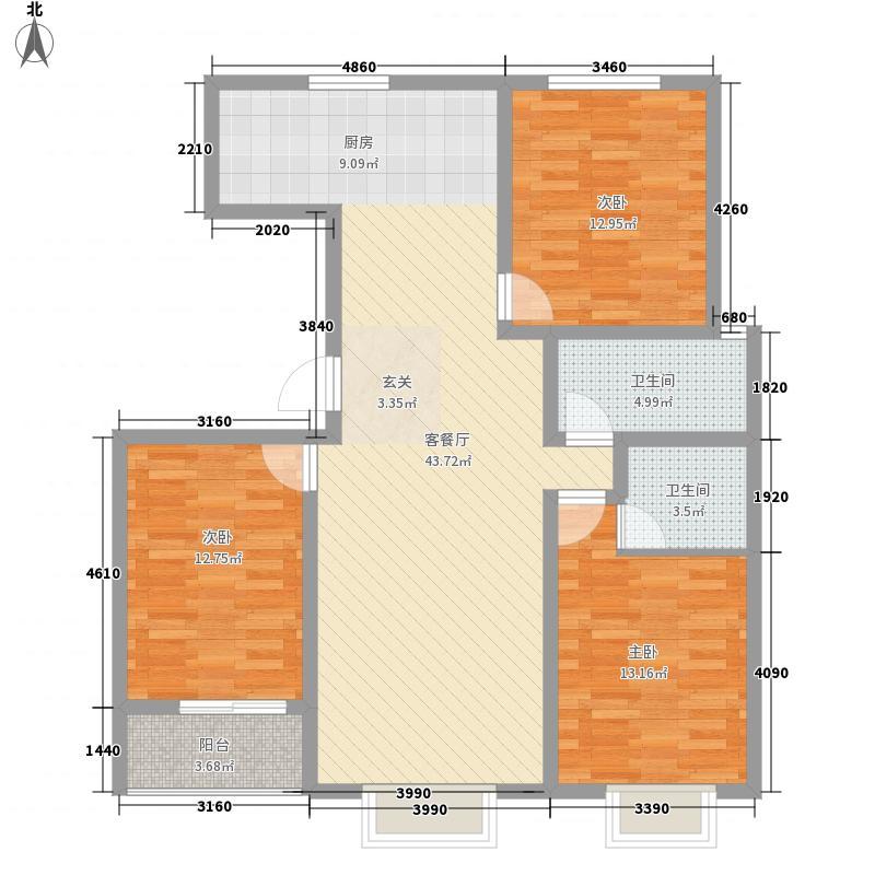 万宏俪城138.20㎡F户型3室2厅1卫