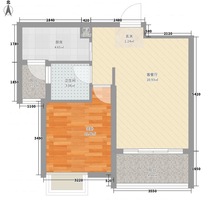 山水华庭66.00㎡一期4#标准层A1户型1室2厅1卫1厨
