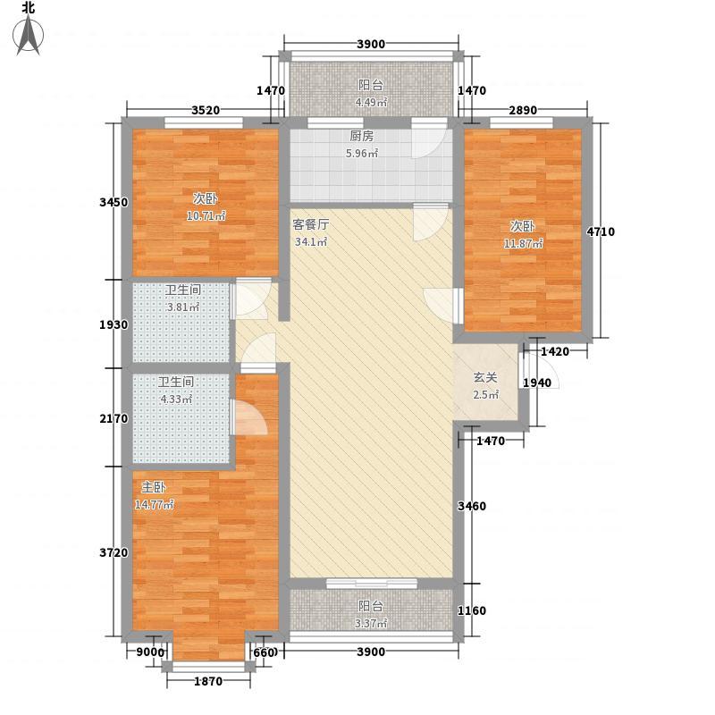 香江名城134.44㎡C1户型3室2厅2卫1厨