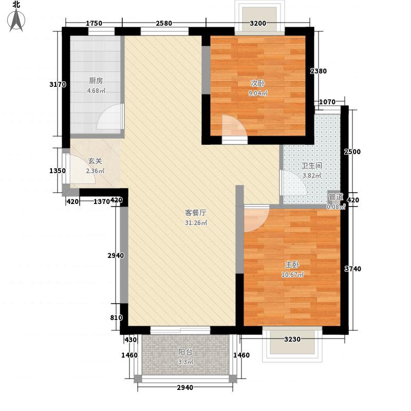 隆兴宜居8.77㎡28#29#楼B-3户型2室2厅1卫1厨